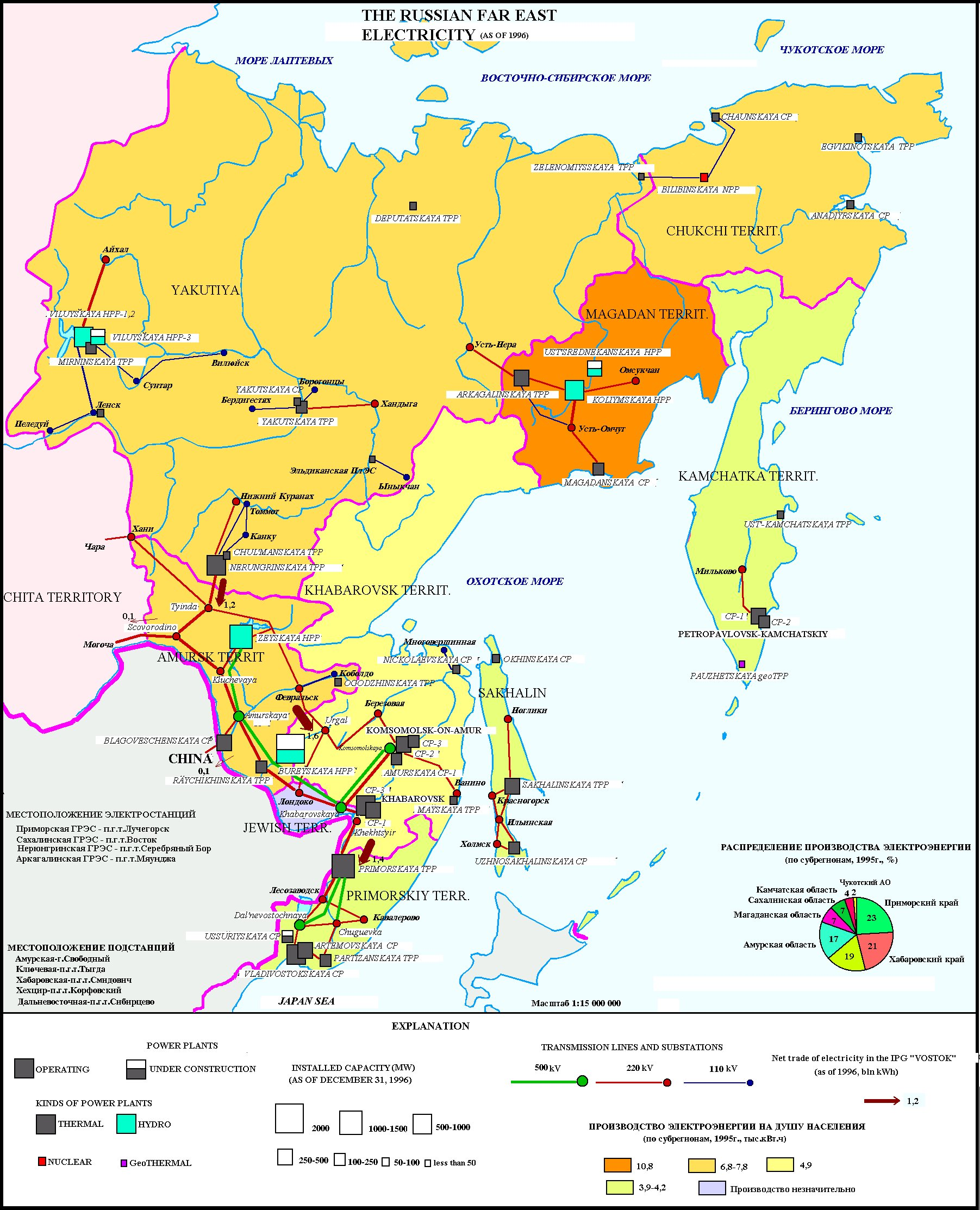 russian far east electric power study maps