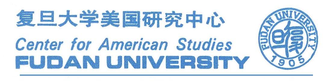 Center for American Studies, Fudan University